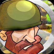 Army Bazooka